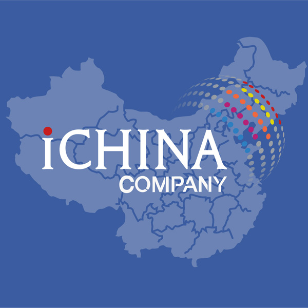 iChina Company Facebook Page